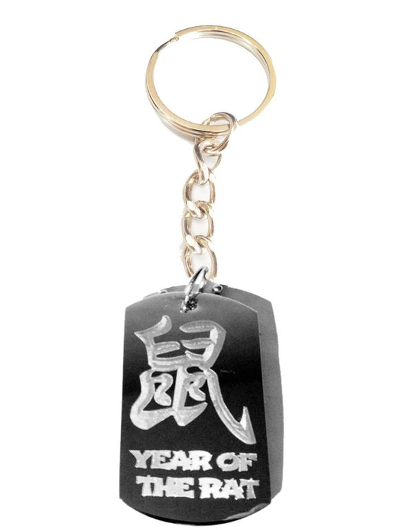 Chinese Calligraphy Character Year Of The Rat Zodiac Logo Etsy