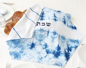 """Blue & White Challah  Cover with embroidered hebrew """"שבת"""" ,One of a kind Judaica art, shiburi challah cover Hand dyed. No.27"""