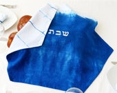 Embroided Challah  Cover for Shabbat Table, One of a Kind Judaica Gift, Shiburi Challah Cover Hand Dyed. No.21