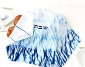 Modern Challah  Cover , One of a kind Judaica Gift, Shiburi Challah bread Cover Hand dyed. No.25
