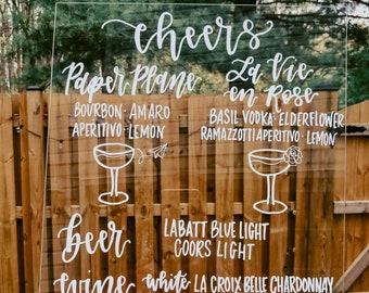 Acrylic Bar Sign - Acrylic Bar Menu - Wedding Bar Menu - Signature Drink Bar Sign - Bar Menu Sign - Custom Wedding Bar Sign - Bridal Shower
