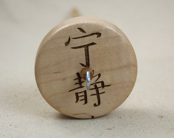 Maple Serenity Top Whorl Drop Spindle Medium Weight