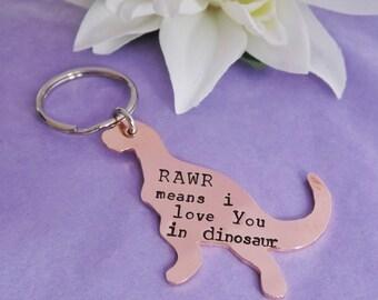 Copper Hand Stamped Dinosaur Keyring - Hand Stamped Dinosaur Keychain - Copper Keyring - Copper Keychain - 7 Year Anniversary Gift