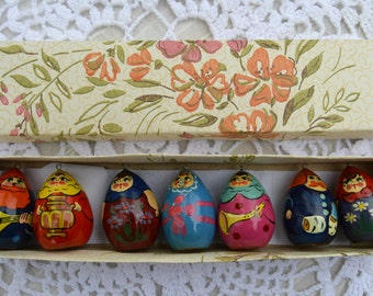 Hand Painted Marytoshka Set of 7 Wooden Doll Ornaments
