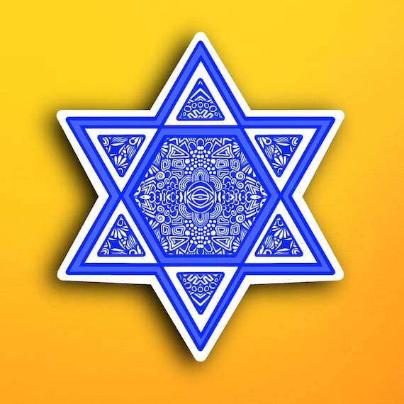 Star of David Sticker (WATERPROOF)