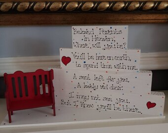 Empty chair - Christmas- personalised memory gift - Christmas memorial-parents memorial