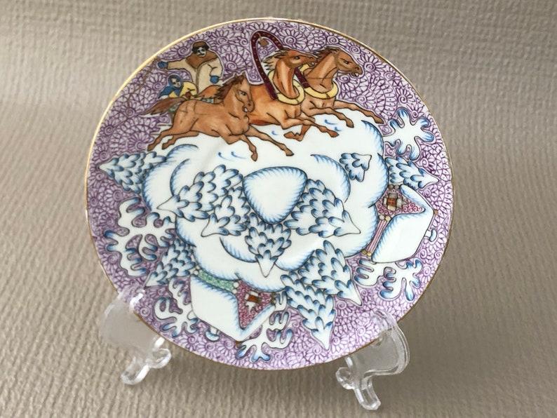 Russian CHINA Decorative Plate Unique Artwork Horses Pulling image 0