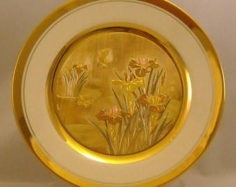 Vintage The Art of Chokin Plate. 9 + Inch Japanese Metallic Art Dish w 2 Butterflies, Iris Flowers, 24 KT Gold Gilt, & Fine Porcelain. Qdrb