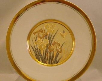The Art of Chokin Vintage Plate. Rare 7+ Inch Japanese Dish w Humming Bird, 4 Iris Flowers, 24 KT Gold, & Fine Bone China Porcelain. qdna