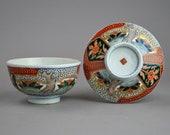 Antique Japanese Imari Porcelain Antique Covered Bowl Sakura Cherry Blossom motif (im7) B