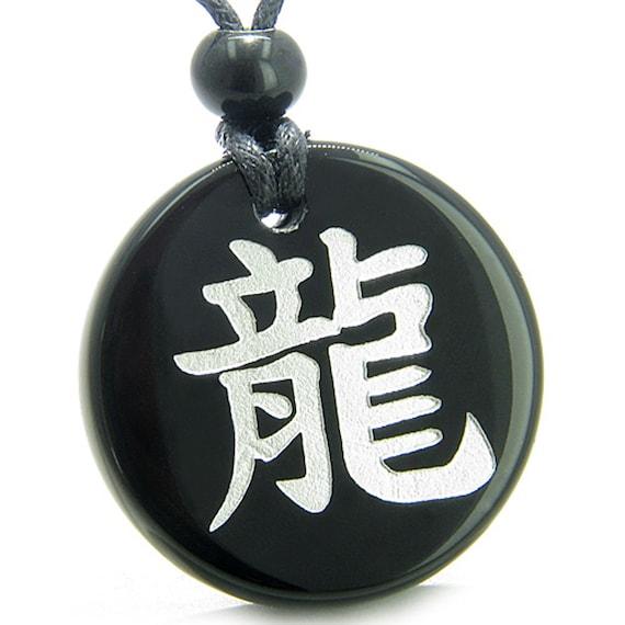 Amulet Emperor Kanji Dragon Symbol Of Protection Powers Black Etsy