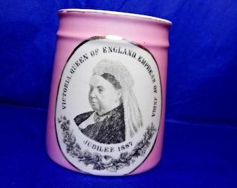 Queen Victoria, Antique Pink Cup, Golden Jubilee, Royal Cup, 1887 Jubilee Victorian Ware, Empress of India, Queen of England, Pink Victorian