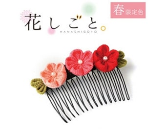 Hanashigoto Tsumami Kanzashi Flower Hair Comb Craft Kit - Red and Pink Flowers