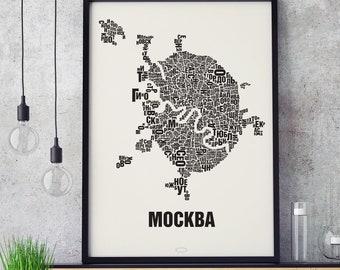 MOSCOW Russia Type Map Screen Print, Neighbourhood Map, City Map, Text Map, Font Map, Type Art, Typography, handmade design