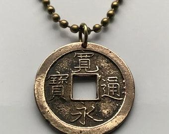 Antike 40 186 Ad China 5 Zhu Bargeld Münze Anhänger Etsy