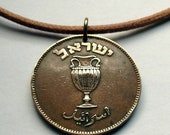 1949 Israel 10 Pruta coin pendant Jewish vase amphora Judea Jerusalem ancient Bar Kochba Israeli Hebrew Torah Yehudim Jew necklace n000684