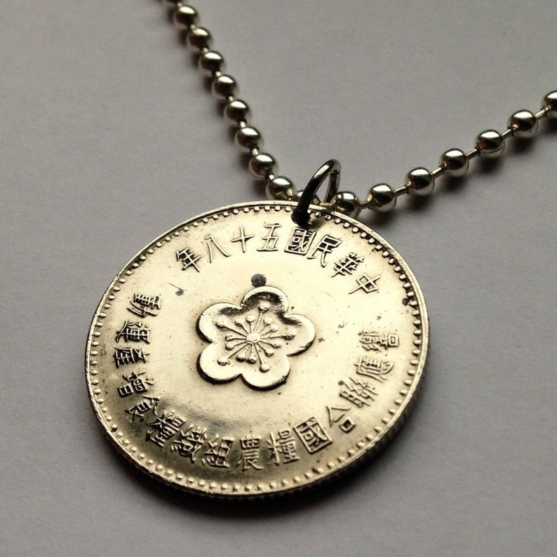 1969 Taiwan China Yuan coin pendant Mei Plum Blossom flowerTaipei Keelung Chiayi Changhua Miaoli Taoyuan Pingtung Japanese apricot n001290