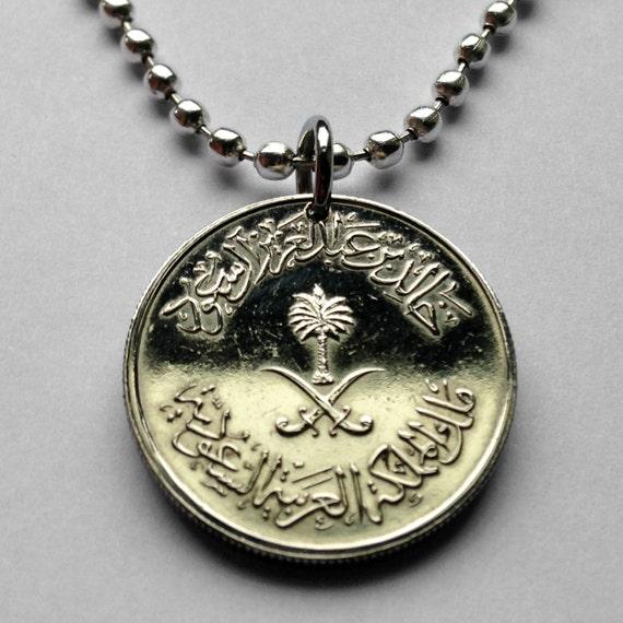 1977 Saudi Arabien 10 Halala Münze Gekreuzte Schwerter Etsy