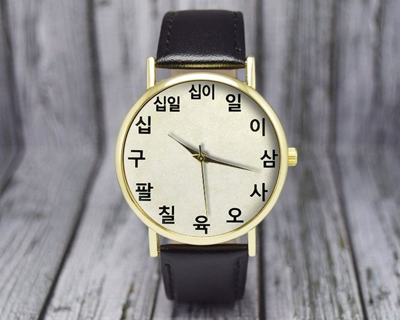 Sino Korean Numerals Numbers Watch Clock
