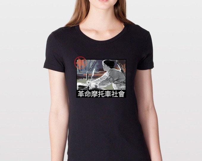 KillerBeeMoto: Revolutionist Motorcycle Club Short & Long Sleeve Motorcycle Shirts