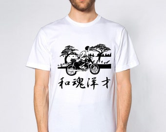 KillerBeeMoto: Japanese Man On Motorcycle Short & Long Sleeve Motorcycle Shirts