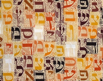 Aleph Bet Jewish Hebrew Letter Fabric on Beige / Sold in 1/2 Yd Increments / Multiple Yards Available