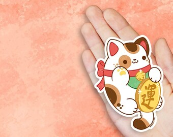 Kawaii Maneki Neko Lucky Cat Nugget Vinyl Sticker