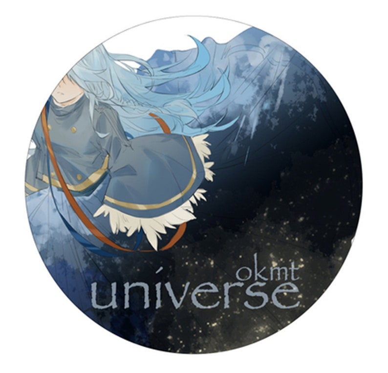Universe Washi Tape with Special ink and Release Paper- Japanese Washi Tape Deco tape--45mm x5M