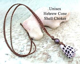 Abalone Choker  UNISEX  Good Vibrations  Faux Sinew Choker  Surfer Necklace  Abalone Necklace  Shell Necklace  Braided Choker