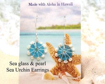 SEA GLASS Sea Urchin Earrings / Beachy Boho Earrings / Sea Glass Earrings / Tropical Earrings / Beach Wedding / Pearl Earrings / Wire Wrap