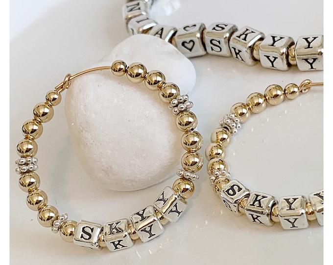 """14K Gold Name Beaded Hoop Earrings, Beaded Hoops, 1.50"""" Hoop Earrings, custom Earrings, Beaded Earrings, Gold Hoops, personalized gift"""