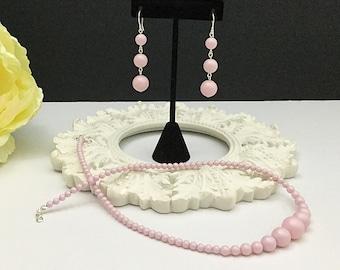 Swarovski Pearl Set (Pastel Rose Pink)