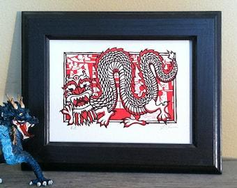 "Chinese Dragon Art Print, Dragon Illustration, Dragon Art - 8"" x 6"", 2 Color Reduction Print"