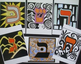 Postcard of the Hebrew Alphabet