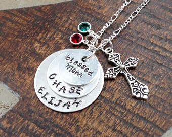 Grandma Necklace Mom Necklace Blessed Necklace Personalized Necklace Handstamped Necklace Custom Necklace