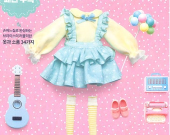 34 Blythe Doll Clothes Sewing Patterns Ebook PDF Outfit Dress Pants Socks Shirt Neo Pullip 1/6 MSD BJD