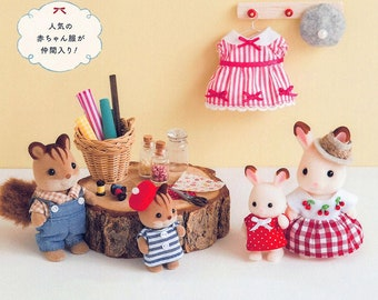 Sylvanian Family Sewing Pattern Doll PDF Instant Download JAPANESE eBook Tiny Doll Clothes Outfits