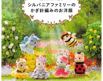 Sylvanian Families and Calico Critters Miniature Crochet Dresses and Accessories - Japanese Craft Book PDF Instant Download JAPANESE eBook