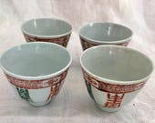 Early 20th Century Famille Rose Porcelain quot Longevity and Flower Design quot Tea Cup Lot of 4
