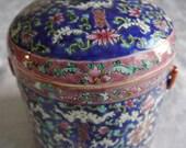 Antique 18th C. Qian Long Porcelain Qianlong Jar Container w Lid Famille Rose