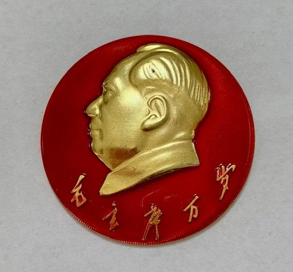China  Chairman Mao Badge Pin