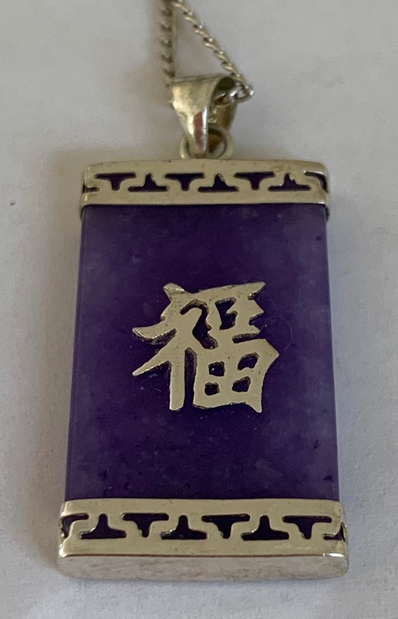 Chinese Vintage Sterling Silver Chinese Character