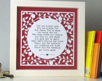 Thankyou Teacher Papercut (Unframed) - End of School Gift