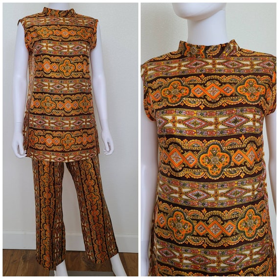 Vintage lounge set | 70's | Medium