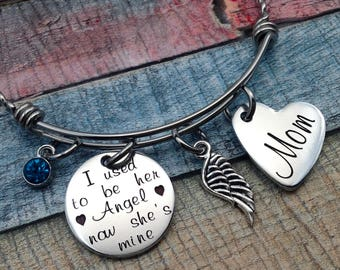 Memorial Bracelet, I used to be his HER angel now he's mine, In Memory of Dad, Memory Jewelry, Memorial Jewelry, Remembrance Jewelry, Angel