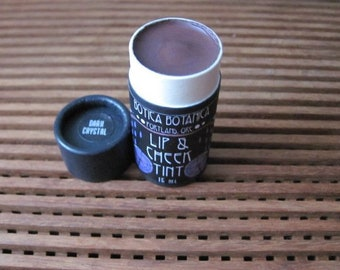 Dark Crystal -- .5 oz -- Natural Lip & Cheek Tint -- Long-lasting, sheer pigment that is good for your skin!