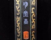 Gorgeous Large Old Chinese Black Ink Stick quot QianLong quot Mark