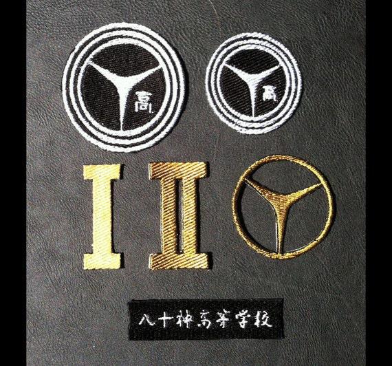 Persona 3 Cosplay Costume Accessory Yasogami High School Uniform Arm Badge