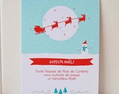DIY Editable Printable snowy Christmas greeting card / invitation - Instant download