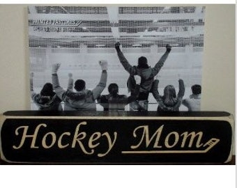Hockey Mom  -  Photo Sign